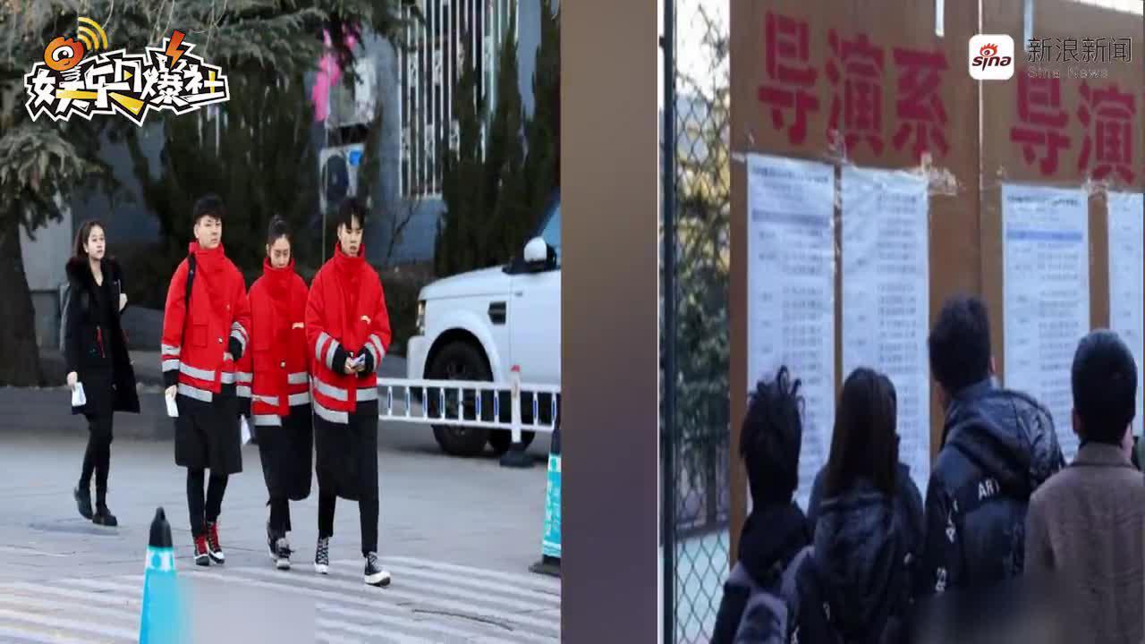 视频:北京电影学院推迟2020年本科高职招生专业考试