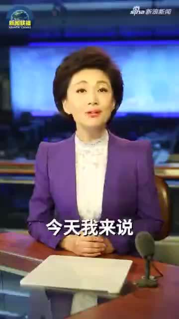 视频—主播说联播海霞:武汉人湖北人牺牲更大 不要歧视和嘲讽他们