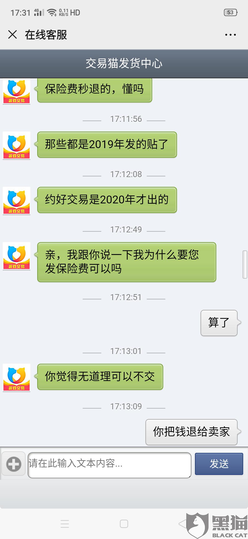 QQ解封神器2020最新下载-喵喵QQ云查封解封平台v1... -手机腾牛网