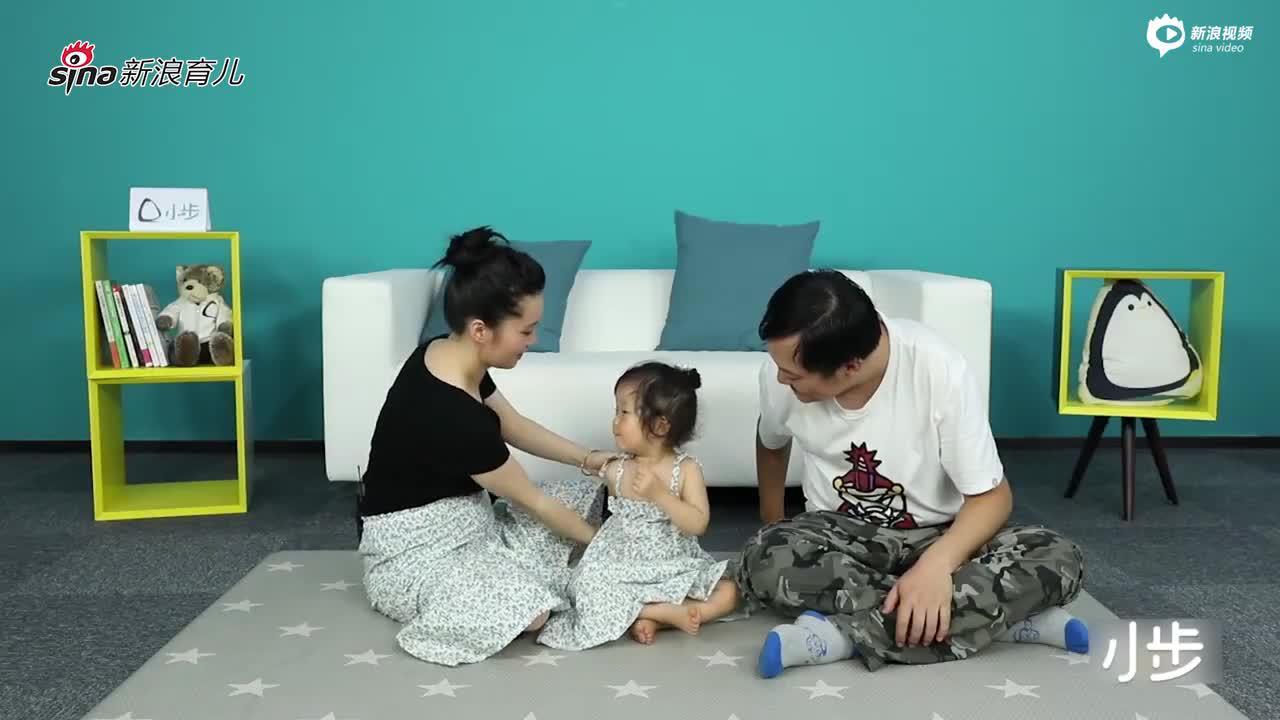 跨栏游戏(适龄24-30个月儿童)