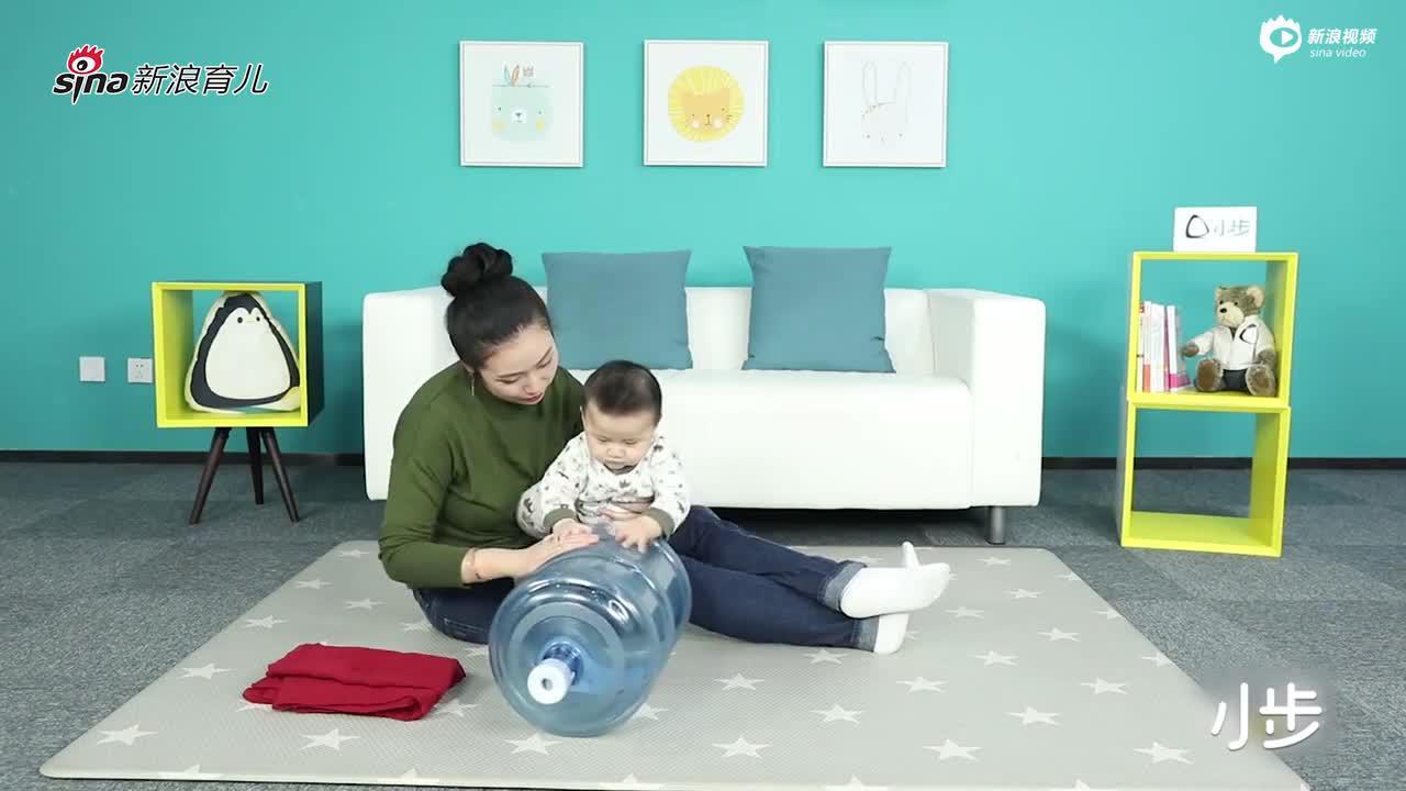 水桶乐(适龄6-8个月儿童)