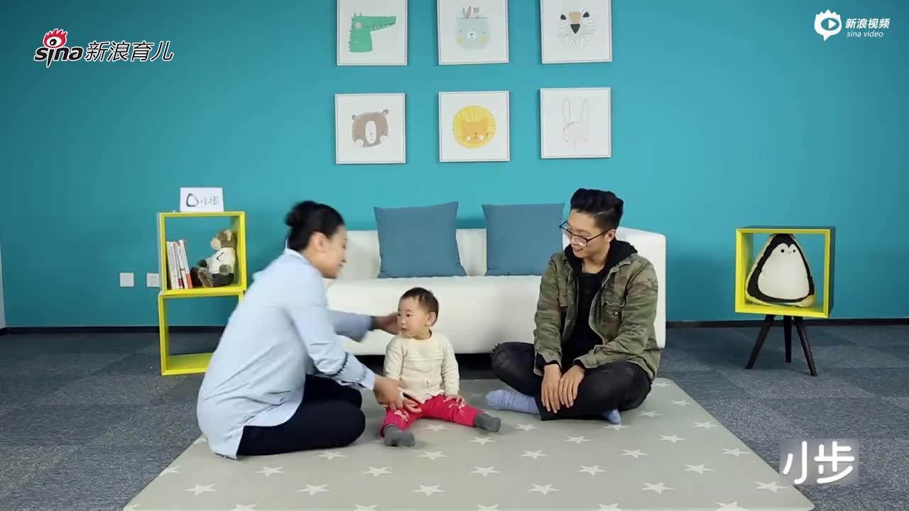 动和停(适龄14-18个月儿童)