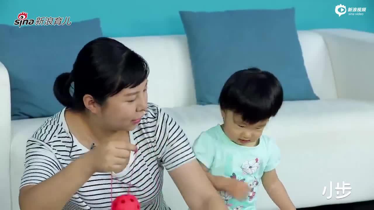 绳子上的小球(适龄14-18个月儿童)
