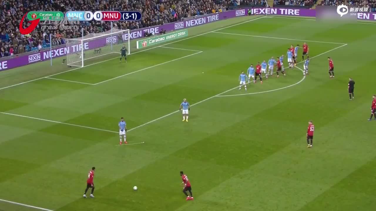 视频-马蒂奇进球+红牌 曼城负曼联仍晋级联赛杯决赛