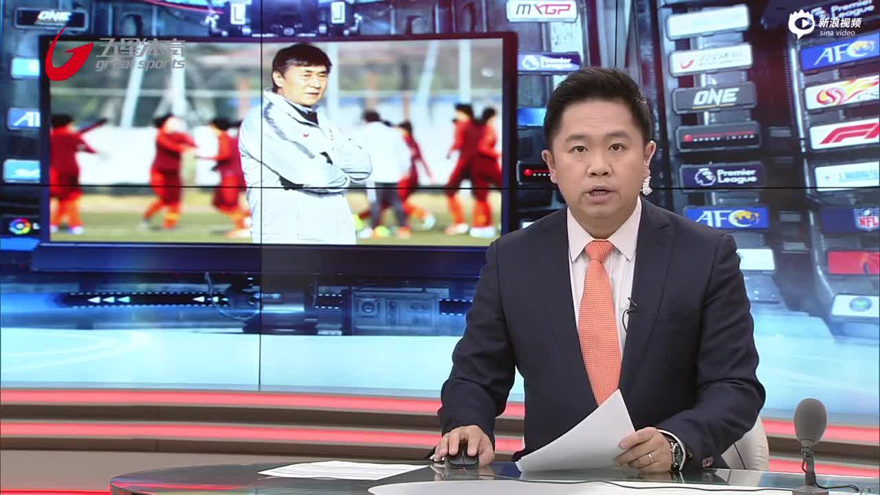 中国女足在澳大利亚被隔离