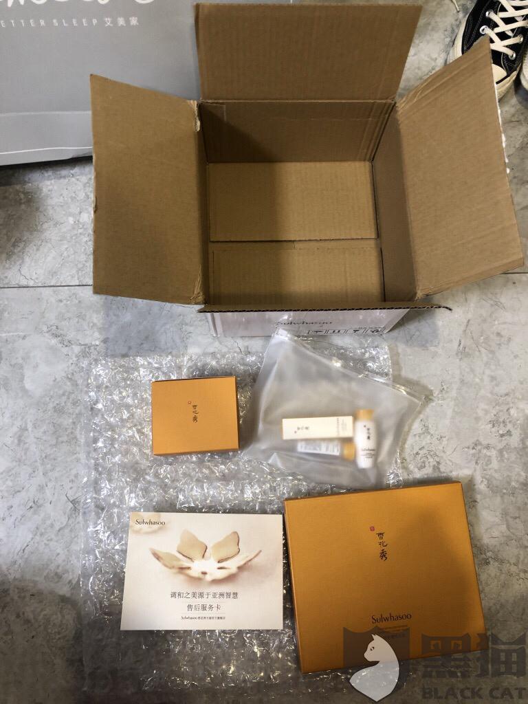 黑猫投诉:天猫sulwhasoo雪花秀官方旗舰店漏发赠品不承认