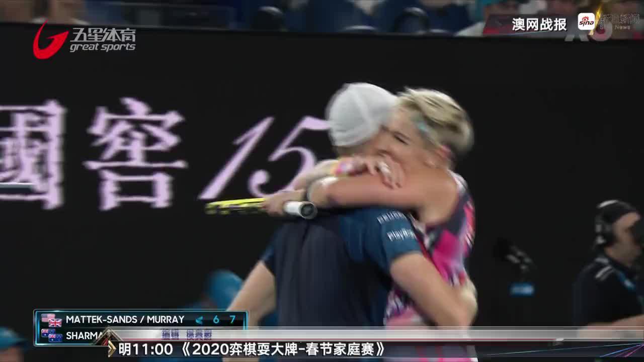 澳网混双美国冠军组合进决赛