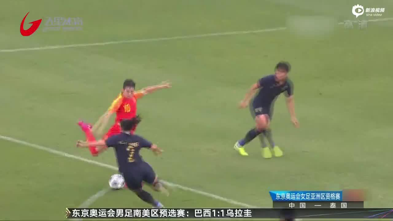 奥预赛中国女足完胜泰国