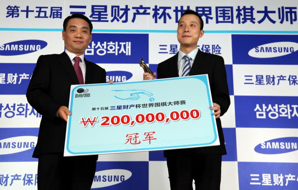 中国围棋历次世冠盘点:古力首夺三星收获第7冠