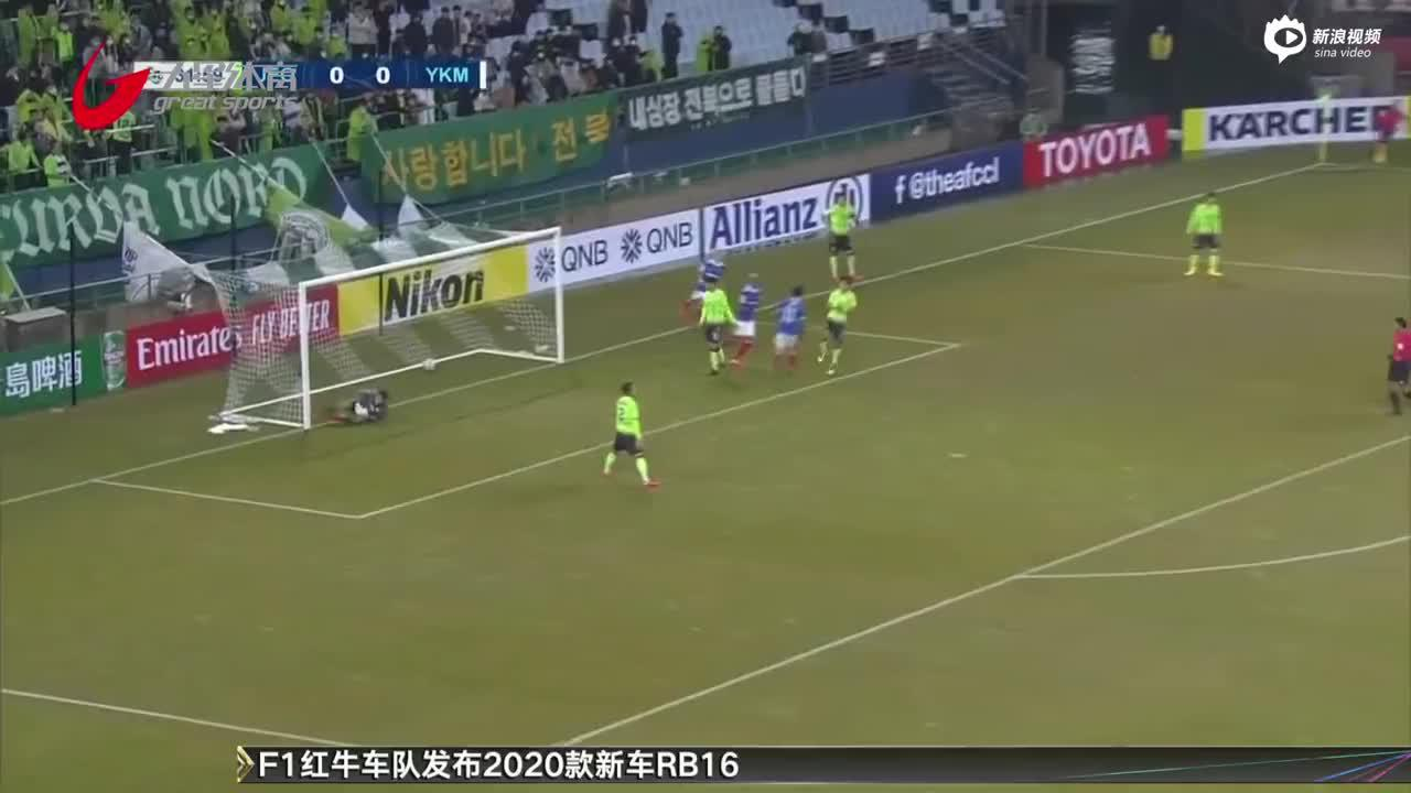 9人全北1-2横滨水手