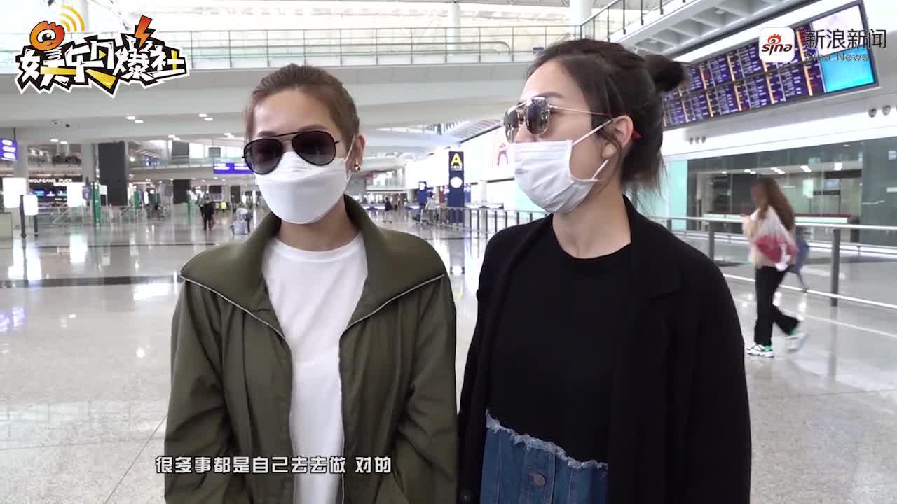 视频:赵希洛情人节赶返港拍剧 黄智雯祝福杨怡怀鼠宝宝