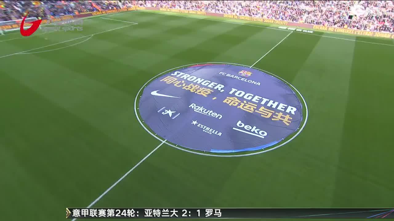 视频-中国加油!来自世界赛场的问候