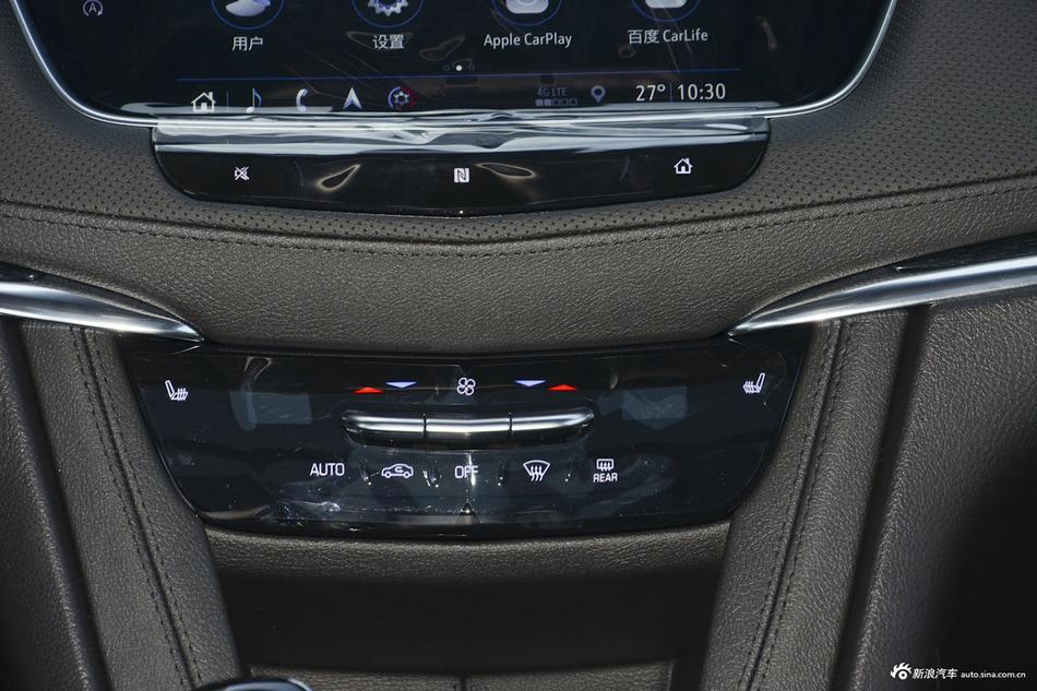 2020款XT5 2.0T自动28T四驱技术型