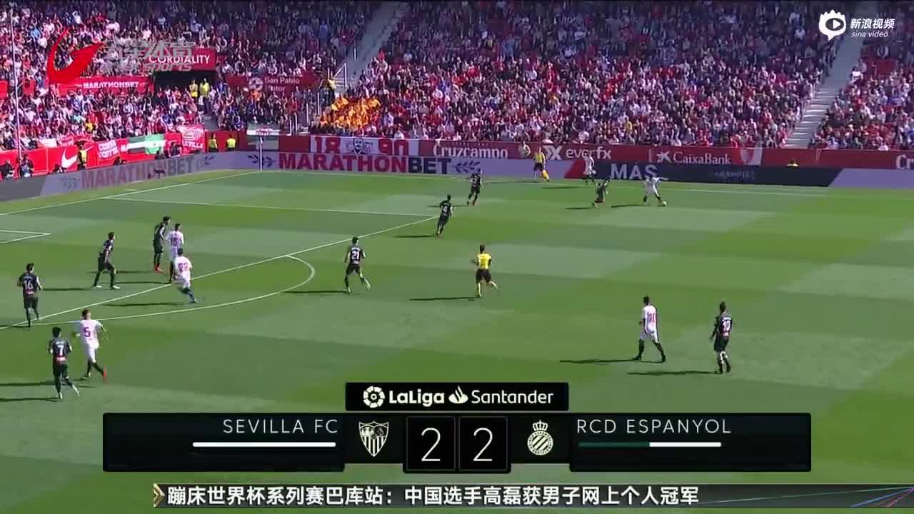 视频-武磊斩获西甲客场首球 西班牙人战平塞维利亚