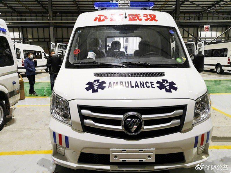 新浪捐助的首辆救护车 16日连夜奔赴金银潭医院