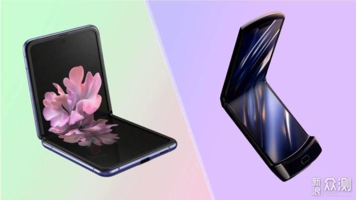 折叠屏翻盖手机哪家强强?Razr、Z Flip大PK!