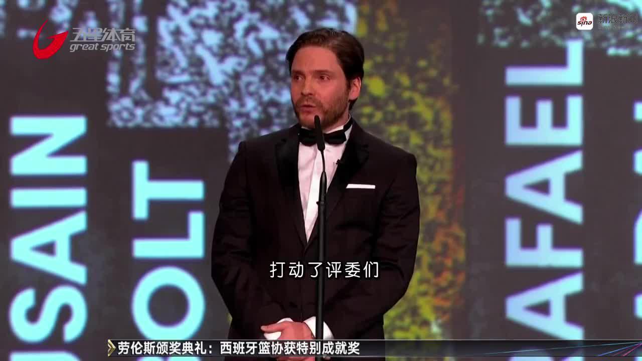 视频-2020劳伦斯颁奖 汉密尔顿梅西同获最佳男运动员