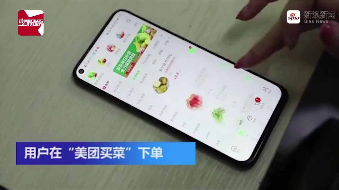 """视频-无人车送菜!疫情期最""""酷""""外卖员出现在北京顺义街头"""