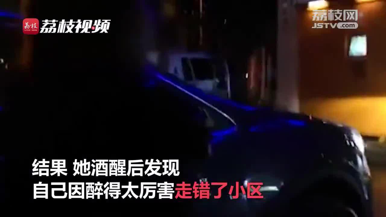 视频-女子居家隔离期间外出饮酒 闯卡打人后发现走错小区