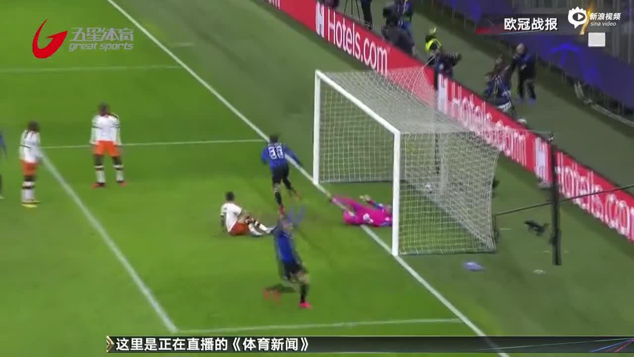 视频-欧冠战报:淘汰赛无弱旅 亚特兰大完胜蝙蝠军团