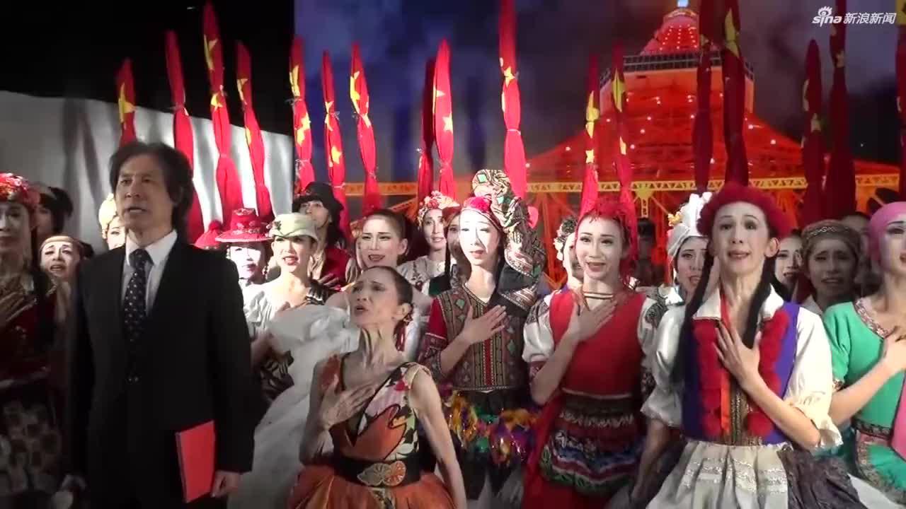 视频-松山芭蕾舞团东京塔上再唱《义勇军进行曲》: 中国加油!日本加油!