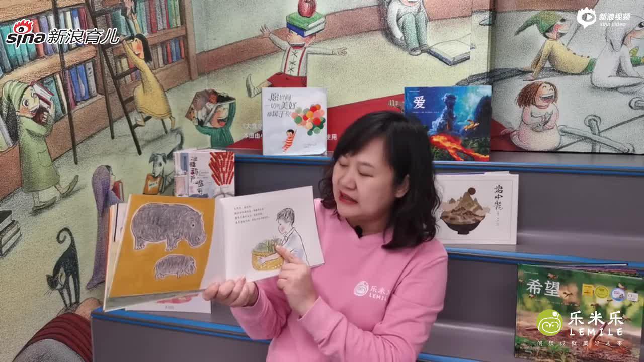 绘本讲读:动物和自理主题绘本(适合2岁以上)