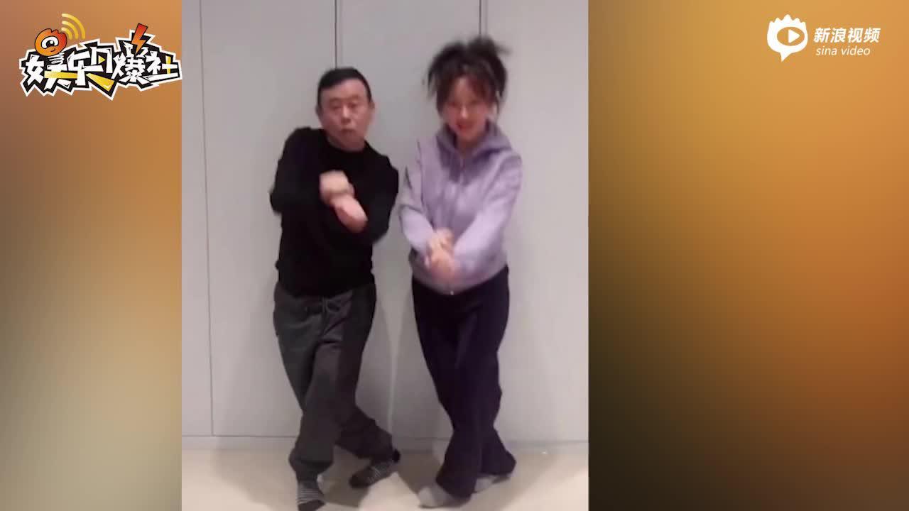 视频:潘长江与女儿一同跳骑马舞 画风逗趣乐坏网友