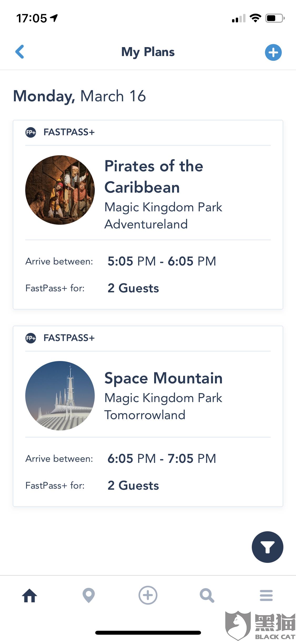 黑猫投诉:在小虹旅游网购买奥兰多迪士尼门票,但是门票已被使用过