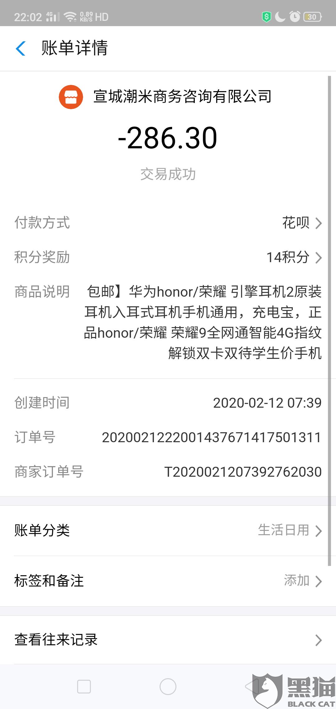 http://www.110tao.com/kuajingdianshang/183853.html