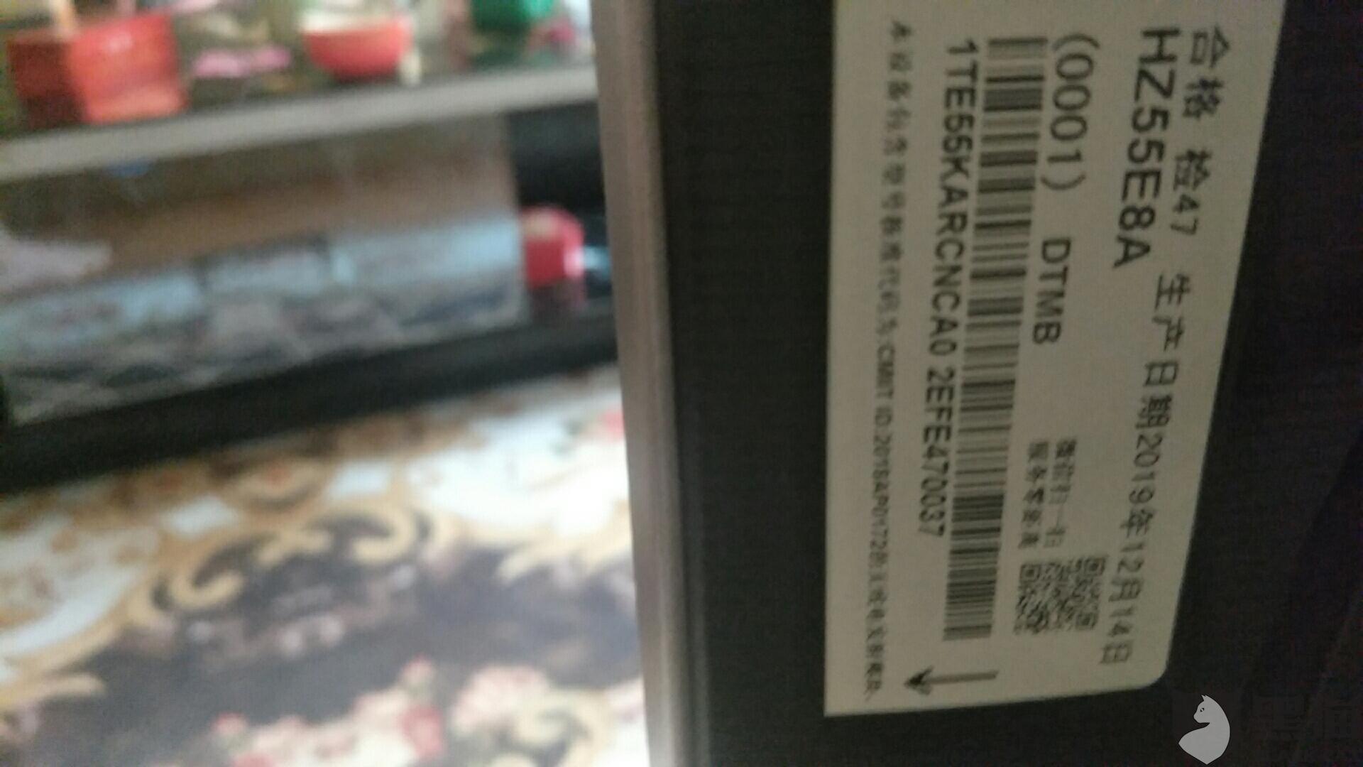黑猫投诉:海信电视厂家,这样下去消费者很失望,售后服务太差了以后的路不会好走