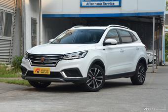 价格来说话,2月新浪报价,荣威RX3全国新车5.76万起