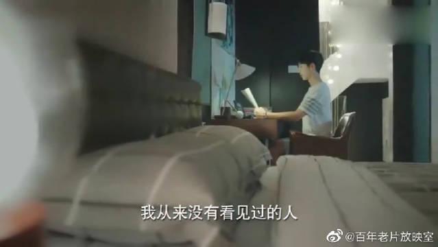 吕小雨、孙泽源、王晴、敖瑞鹏