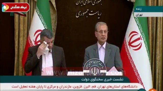 之前伊朗副卫生部长艾拉杰·哈里奇Iraj Harirchi 在开控制病毒疫情会