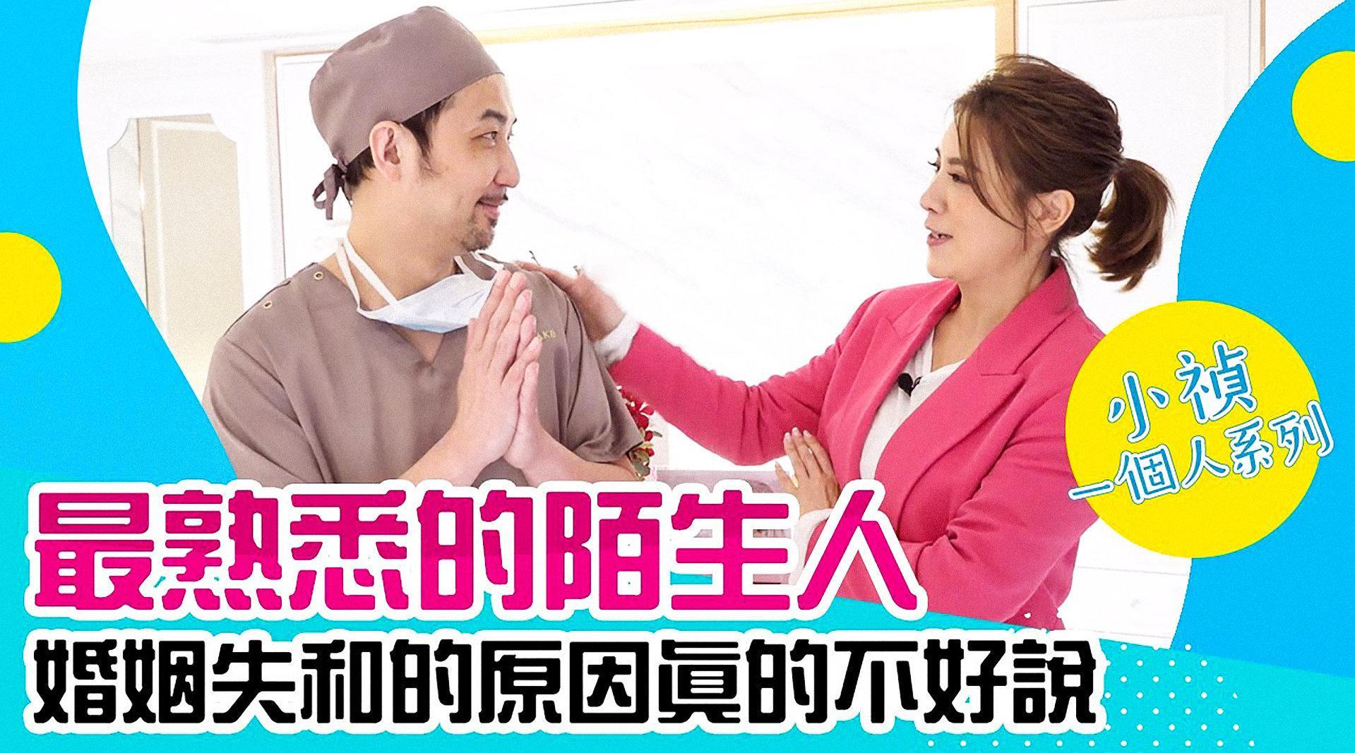 小祯竟然和李进良同框站台尬聊?!这是为何