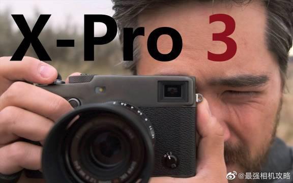 胡子哥富士XPro 3相机评测,钛合金复古旁轴?或是骗钱无反畸儿?