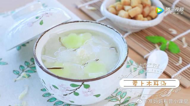 对抗秋燥不能光靠喝水,急需这样的汤,补钙补锌还润肺