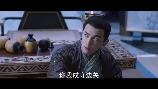 电视剧 百里鸿烁(吴磊)整日颓废不振、穆奇(章煜奇)忍不住劝告他振作