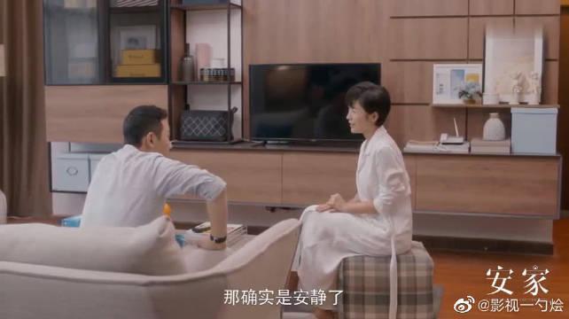 徐姑姑是个高手,不仅解决了孩子学琴,还帮助冯青波治好了失眠