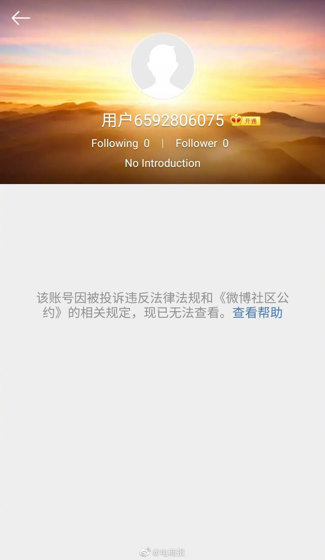 孙宇晨的新微博账号又双叒叕被封了@区块链孙哥