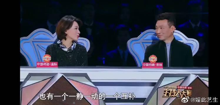 董卿点评王嘉宁跟姚轶滨一静一动的互补完美结合