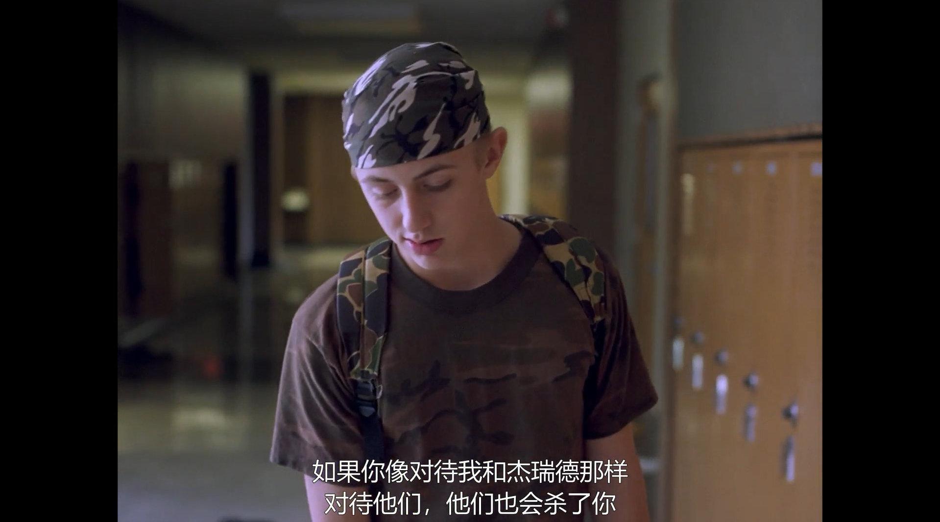 《大象》,关于校园暴力的电影。改编自震惊全美的科伦拜枪击案