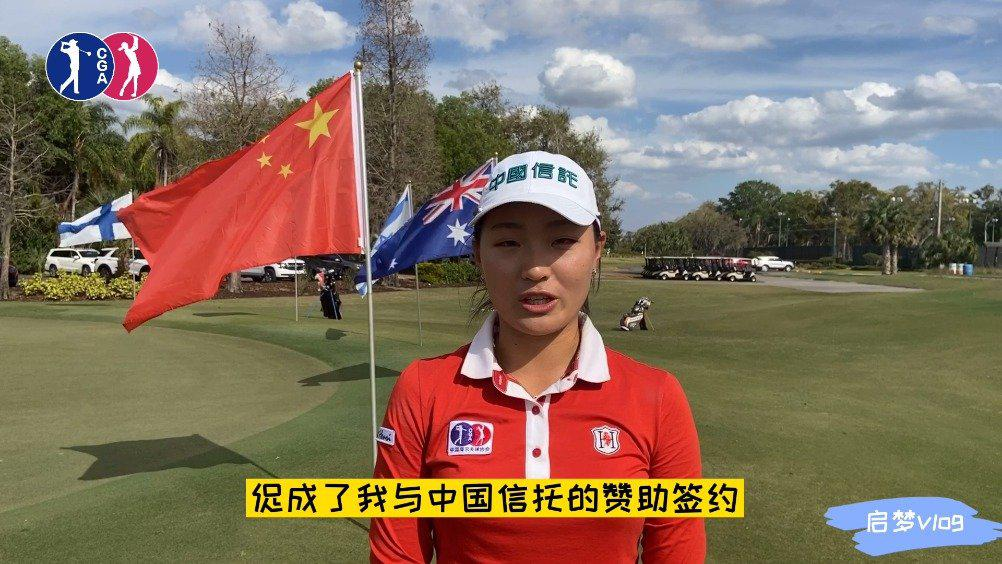 中国信托签约@杜墨含Golf