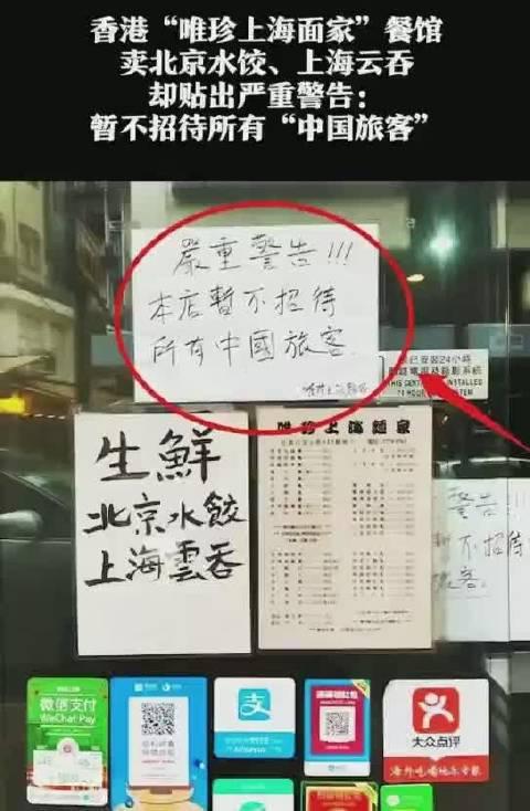 据香港《文汇报》《大公报》7日报道,面对新冠肺炎疫情