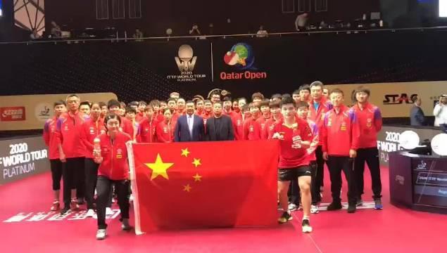国际乒联世界巡回赛卡塔尔公开赛落幕,中国乒乓球队收获4金1银