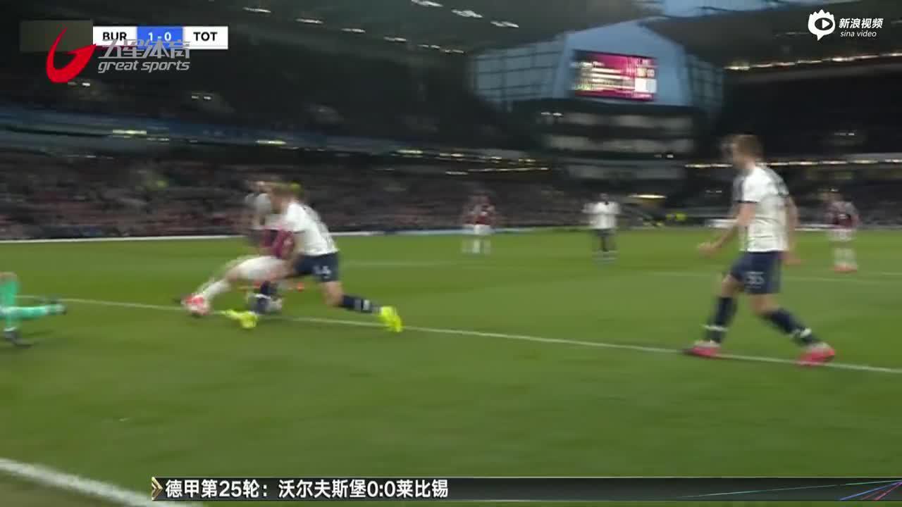视频-热刺战平伯恩利  联赛连续三轮不胜