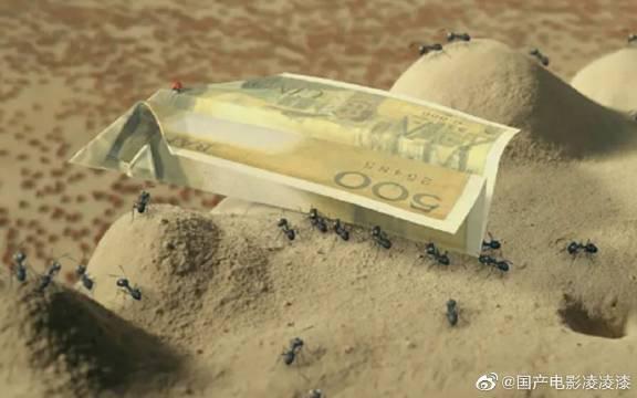 《昆虫总动员》是一部上映于2014年的法国奇幻动画电影
