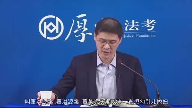 中国政法大学刑法学研究所所长罗翔讲解一个怪异案件分析