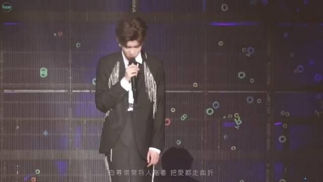 王源2019源演唱会《我怀念的》直拍~来自歌手王源的全程耳朵眼睛双