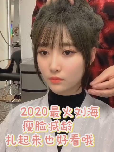 修颜减龄韩式刘海。搭配亚麻灰棕色。非常青春