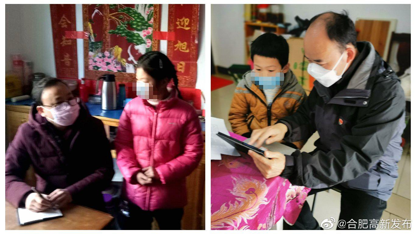 根据《安徽省普通中小学新冠肺炎疫情防控期间线上教育教学工作方案》